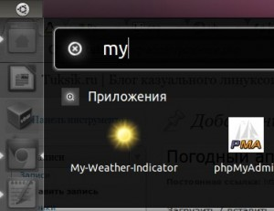 my-weather-indicator в dash